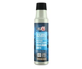G5815 拨水雨刮精