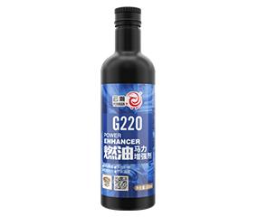 G308 动力转向系统清洗剂