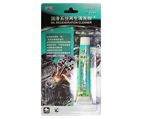 G0190润滑系统再生清洗剂